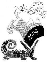 logodev2009.jpg